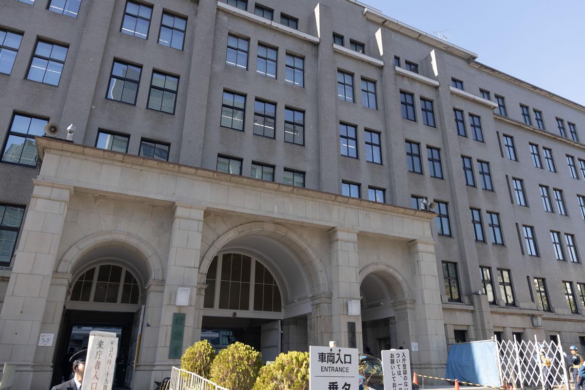 霞が関にある「財務省・国税庁」の建物 近代建築の建物は重要文化財
