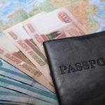 富裕層の海外資産を監視「CRS」により海外口座情報189万件入手