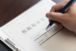 HOYA元社長の相続で、90億円申告漏れに思う関与税理士の責任